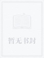 苟苟(H)